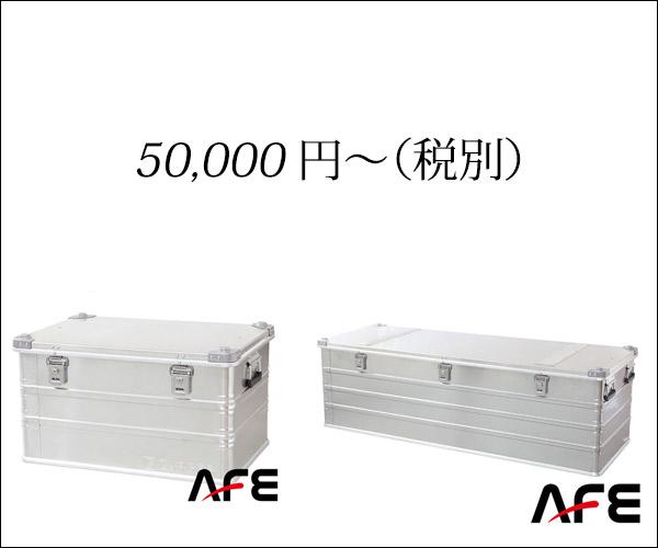 50,000 円以上(税別)