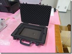 pelican-PC-case