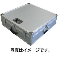 LTO対応アルミケース0511-201LCT