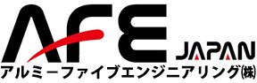 ペリカンケース正規代理店【アルミーファイブエンジニアリング】