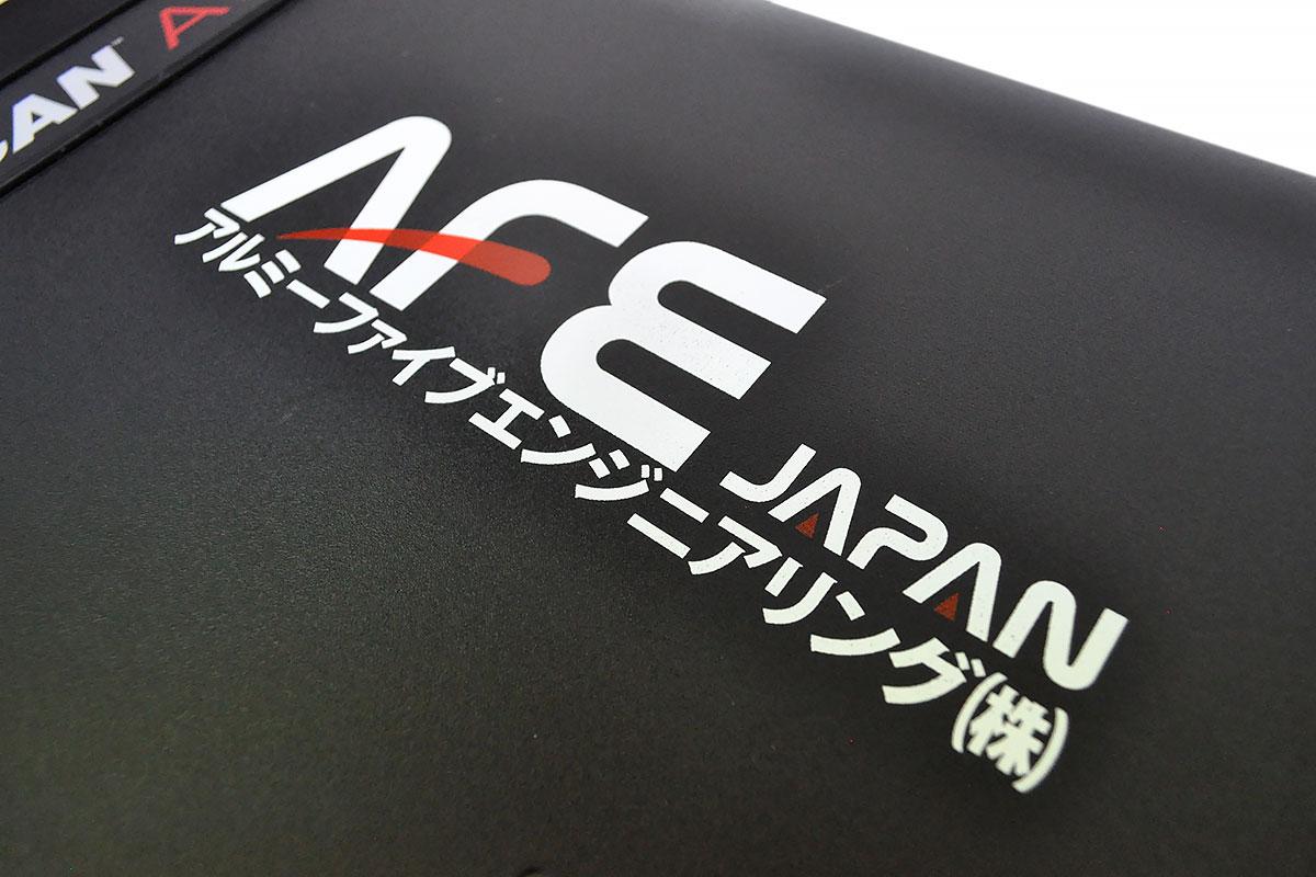 シルク印刷(AFE)ペリカンエアケース